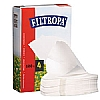 Filtropa Coffee Filter Paper Bleached